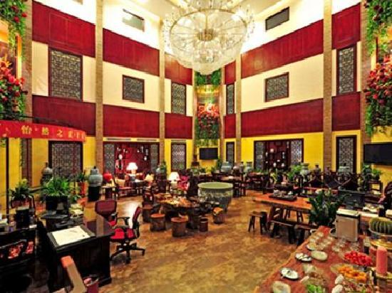 Yiran Hotel: 2