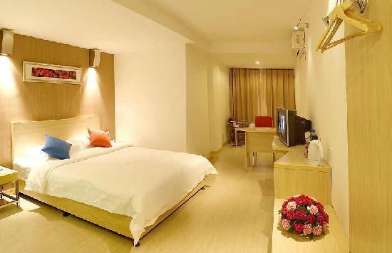 An-e Hotel Nanchong Wuxing Huayuan: 158南充店商务大床房