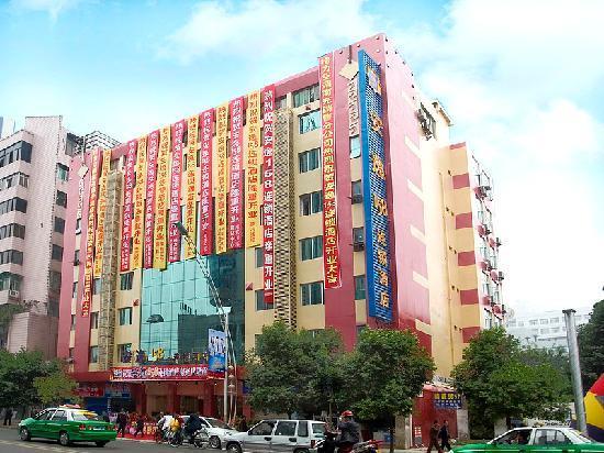 An-e Hotel Nanchong Wuxing Huayuan: 158南充店外景