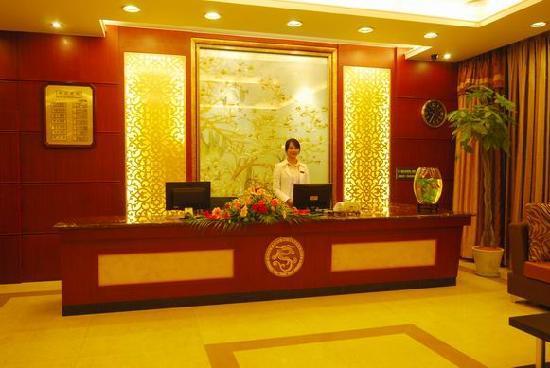 Long Teng Business Hotel: 002