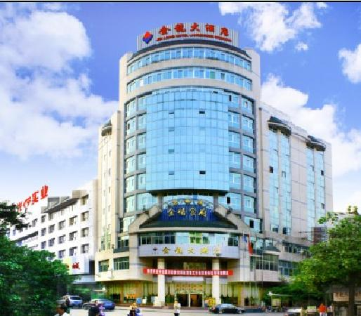 Photo of Jinlong Hotel Langzhong
