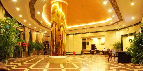 Jinlong Hotel : 酒店大堂