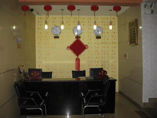 Laisi Gaodeng Hotel: psu2