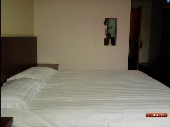 Haojia Business Hotel (Xi'an Waiyuan West Gate): getlstd_property_photo