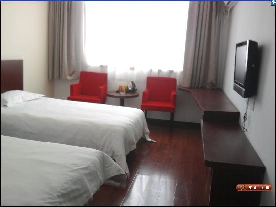 Haojia Business Hotel (Xi'an Waiyuan West Gate): 2