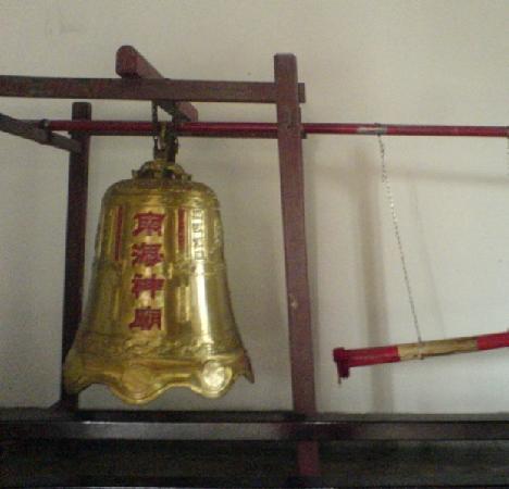 South Sea God Temple: 大钟