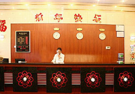Jinjiang Inn Pingshang Baoji Jing 2rd Train Station: 32702003_0_6_0_2
