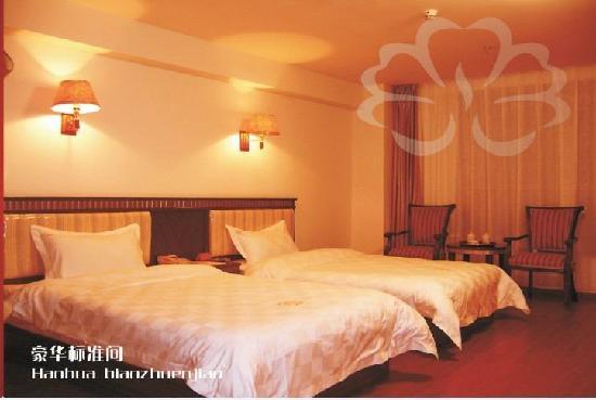 Yizhi Business Hotel: 酒店