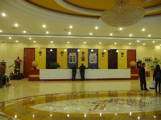 Xifeng Hotel: 酒店大堂