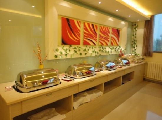 Yinzuo Jiayi Hotel Laiwu Longtan Street: getlstd_property_photo
