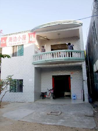 Photo of Jixiang Seaside Cottage Sanya