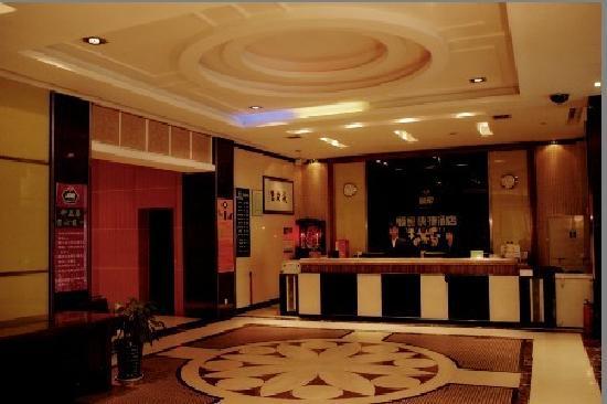 Shunjia Hotel Xi'an Yongle Road