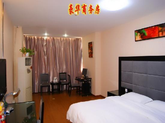 Keyi Hotel (Xi'an Dongwu Road): 豪华商务房
