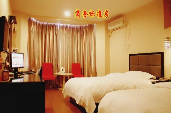 Keyi Hotel (Xi'an Dongwu Road): 商务标房