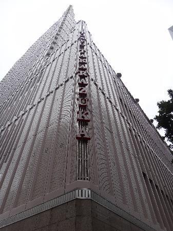 东京宝冢剧场
