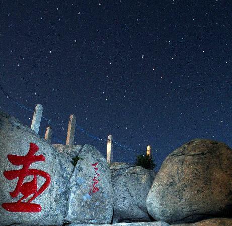 Qinglong County, China: 星空