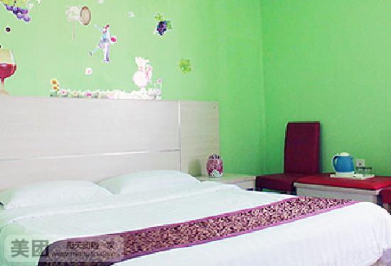 Thankyou Inn Nantong Haoke West Road