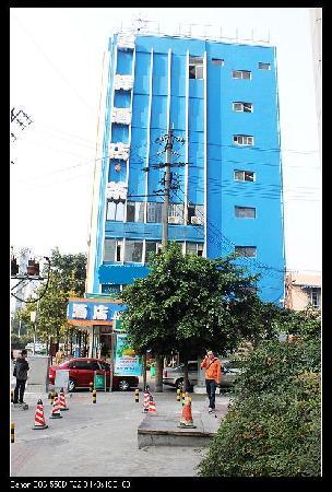 Junyi Hotel : getlstd_property_photo