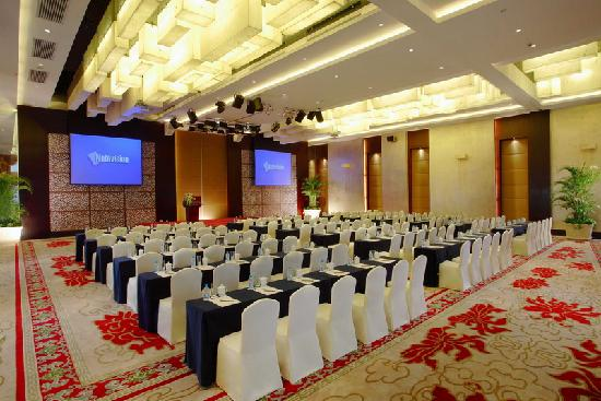 Jinchang New Century Hotel : 开元厅