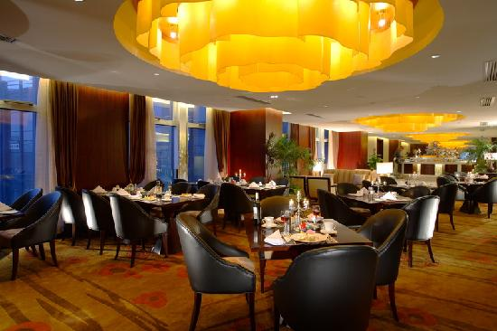 Jinchang New Century Hotel : 西餐厅