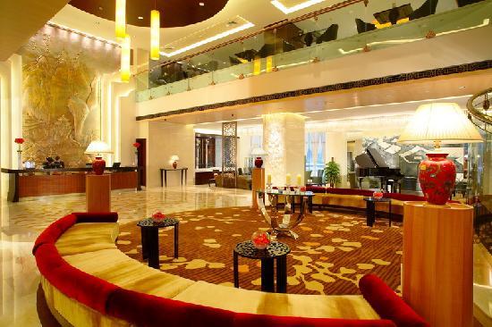 Jinchang New Century Hotel : 大堂