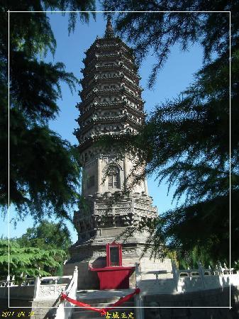 Zhengding Ancient City: DSCF1852