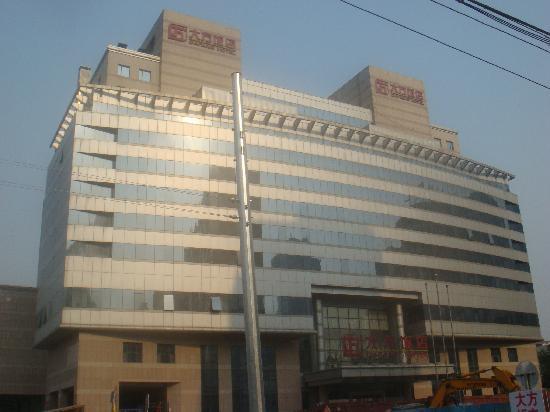 Da Fang Hotel: 大方饭店