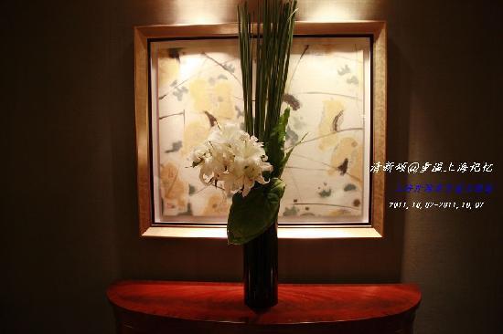 วอลดอร์ฟ แอสทอเรีย เซี่ยงไฮ้ ออน เดอะ บันด์: 鲜花无处不不在