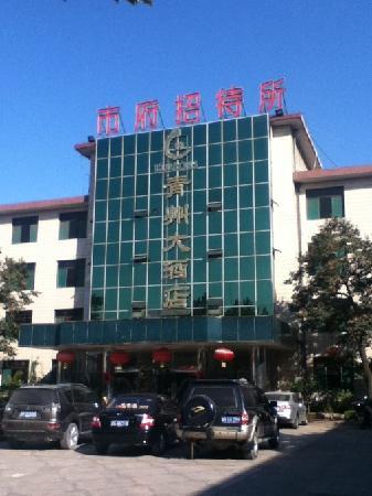 GreenTree Inn Qingzhou Gusongcheng