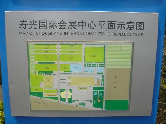 Shouguang Hi-Tech Vegetable Demonstration Garden: 导览图