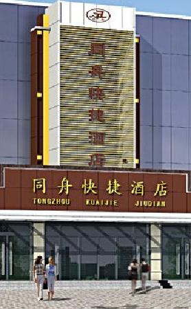 Tongzhou Inns