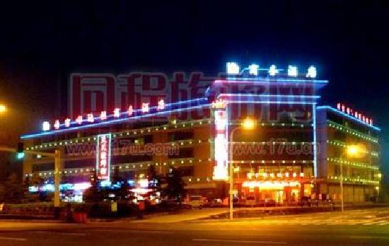 Shenggong Budala Business Hotel : getlstd_property_photo