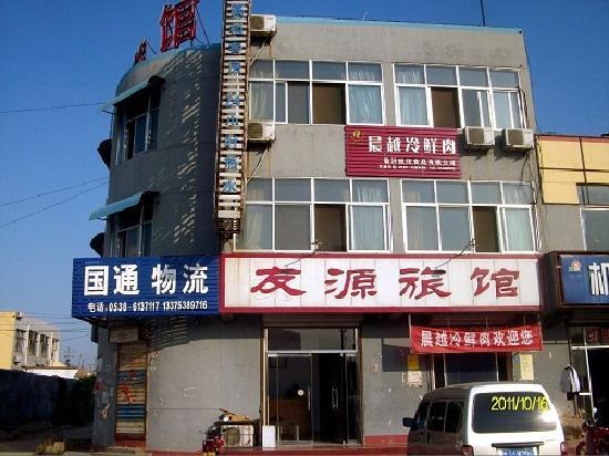 Guiyuan Inn