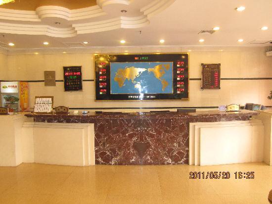 Hailuocun Hotel: getlstd_property_photo