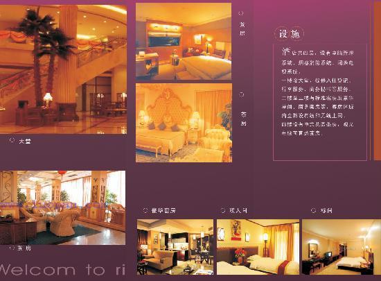 Shenghuatai Business Hotel: 3