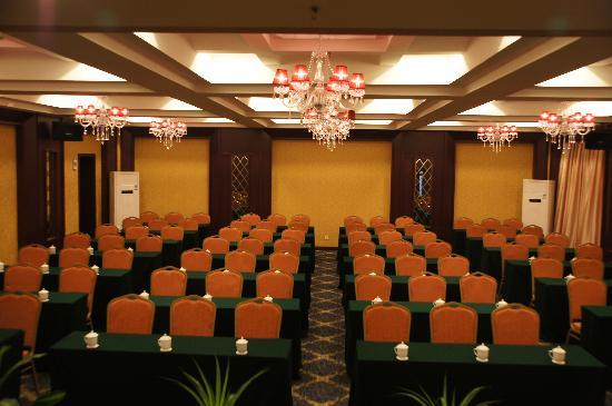 Golden Palace Hotel : 豪门厅