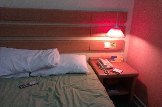 Home Inn Zhangjiagang Pedestrain Street: IMAG0204