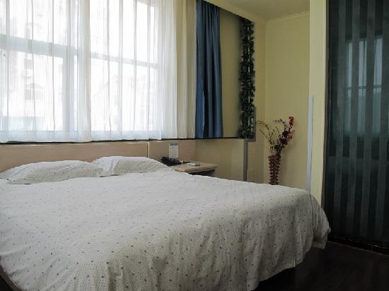 Binhai Star Holiday Hotel: 豪华大床房