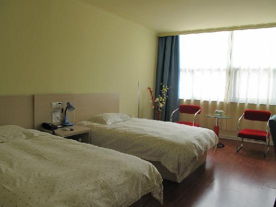 Binhai Star Holiday Hotel: 豪华标准间