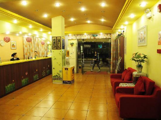 Home Inn (Chengdu Fuqin): 酒店大堂