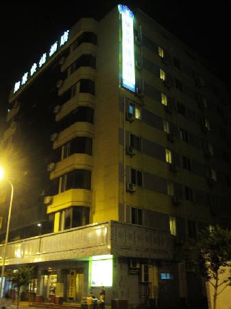Home Inn (Chengdu Fuqin): 酒店外观