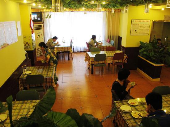 Home Inn (Chengdu Fuqin): 酒店餐厅