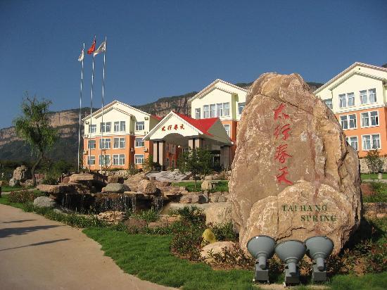 Taihang Spring Hotel: 太行春天酒店外景