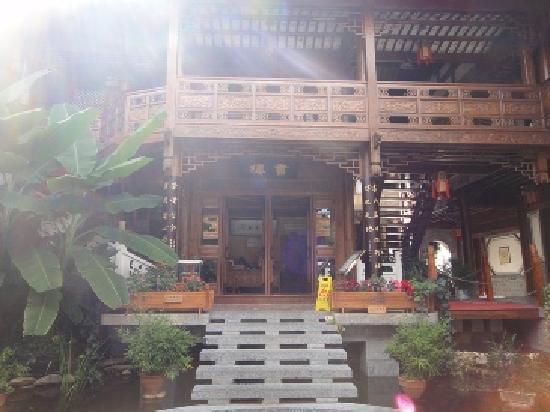 Tianyu Shangyuan Inn: 前台在里面哦
