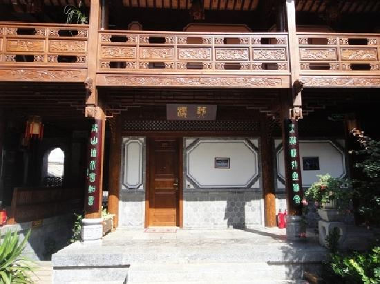 Tianyu Shangyuan Inn: 小院一隅