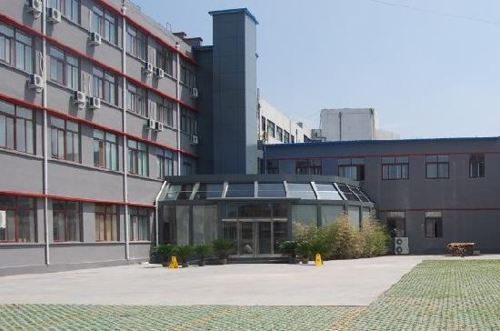 Aizunke Hotel (Zibo Gaoqingshengjia): getlstd_property_photo
