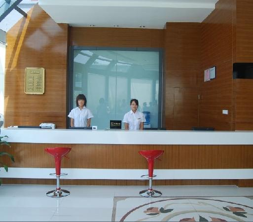 Aizunke Hotel (Zibo Gaoqingshengjia): C:\fakepath\QQ截图未命名