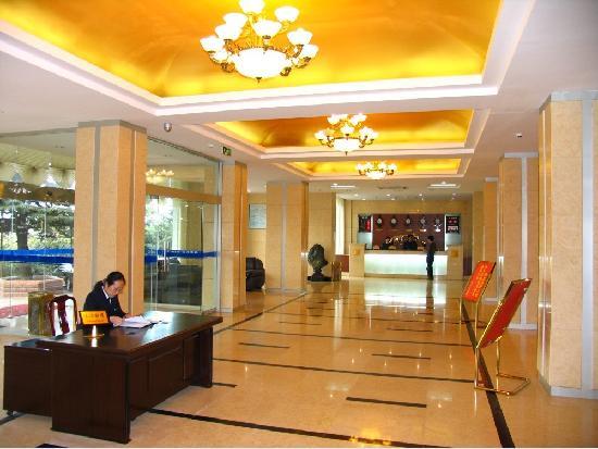 Yuanyang Hotel: 2