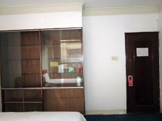 Anshine Hotel: 房间