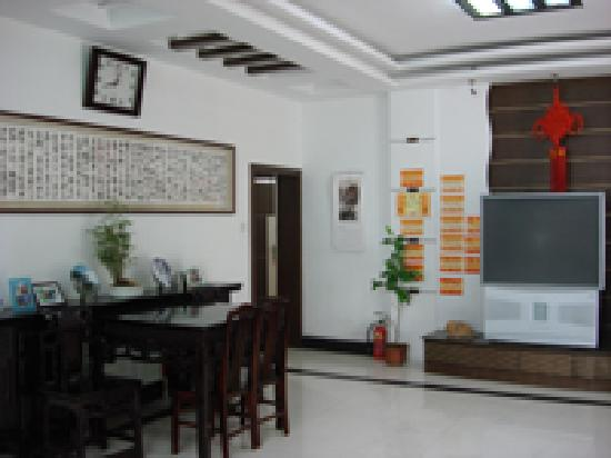 Tingquan Xiaoyuan Hostel: getlstd_property_photo